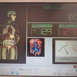 量子磁気的共鳴分析器 イメージ